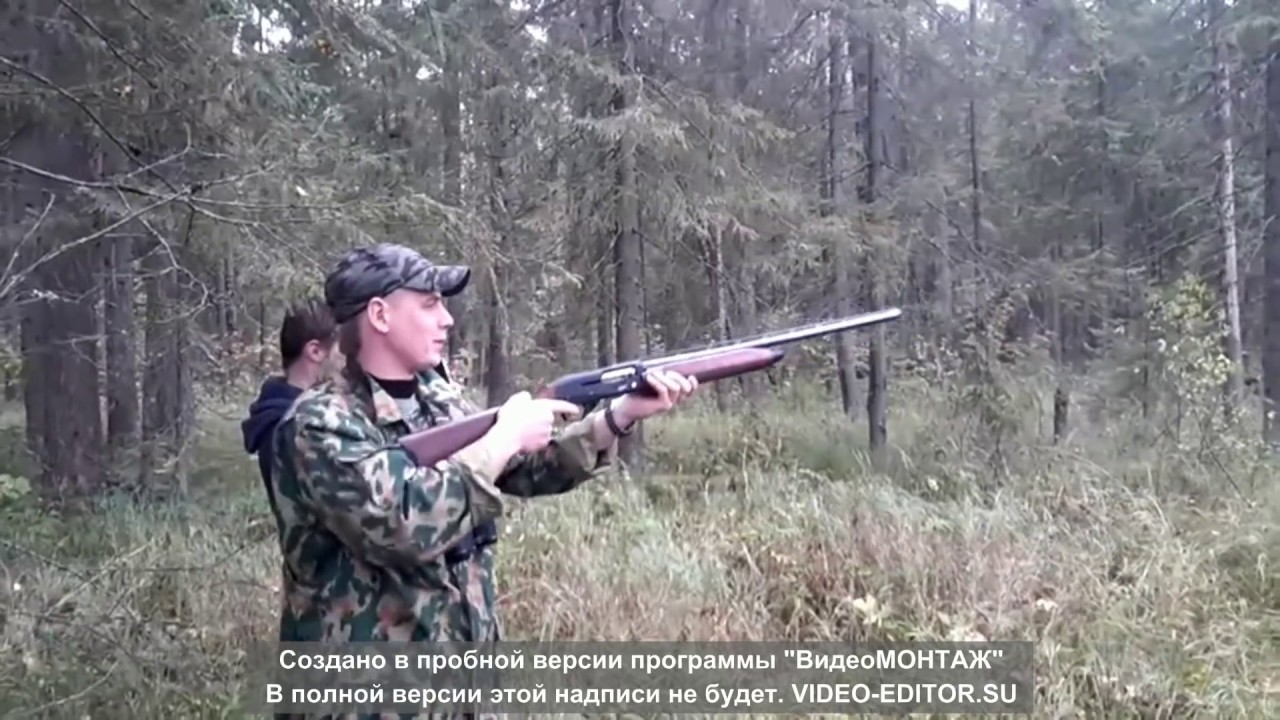 Baikal mp 155 - YouTube