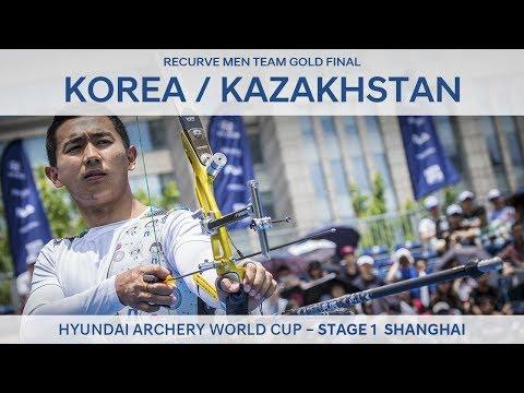 Korea v Kazakhstan – Recurve Men Team Gold Final | Shanghai 2017