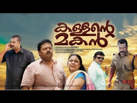 Nirnayam Malayalam Movie 2012 Download