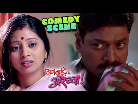 Sanjay Narvekar Comes Home Drunk | Comedy...