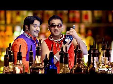 Mangiyo Chaliyo Theka Su | Rajasthani Dj...