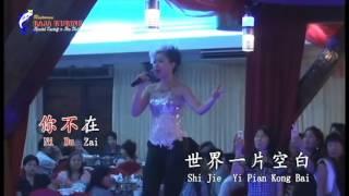 wang xiao feng ming thien raja kuring restaurant live show youtube