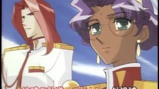 Tennen Douhou Kyuuden Enkinhou no Sho (Karaoke)