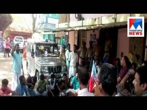 Conflict in AIYF protest to police station in Chavakkad