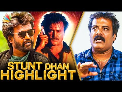 Similarity Between PETTA & BAASHA : Munishkanth Ramdoss Reveals | Superstar Rajinikanth