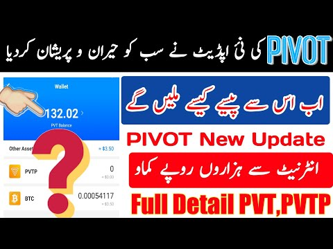 Pivot Latest Earning Update PVTP,PVT,BTC | How to Earn PVTP,PVT