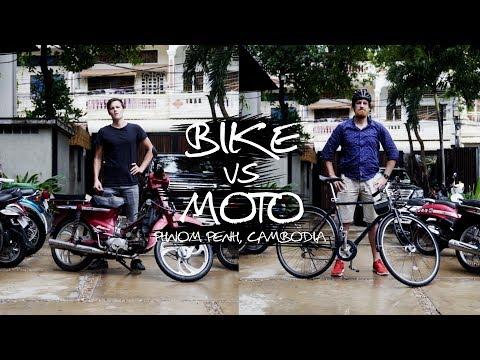 Moto vs Bicycle RACE in Phnom Penh, Cambodia Traffic