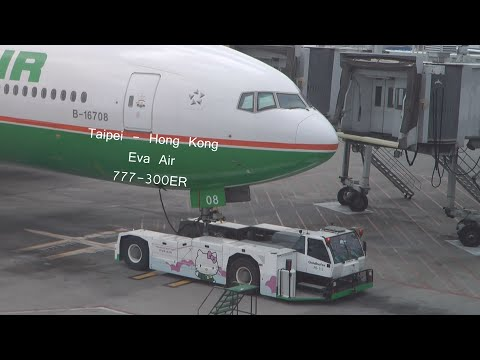 Full Flight Eva Air 777-300ER from Taipei to Hong kong *with