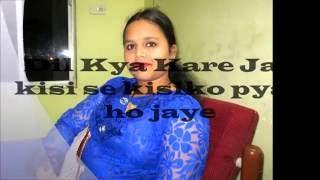 DIl KYA kare by Preeti