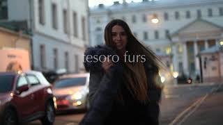 Меховые парки TESORO FURS от производителя