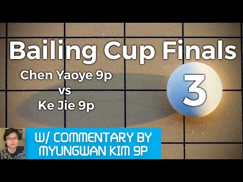 Bailing Cup Finals, Game 3: Chen Yaoye 9p vs Ke Jie 9p. Commentary by Myungwan Kim 9p!
