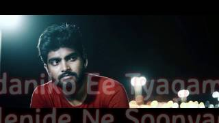 Download Hindi Video Songs - Aa okka Kshanam lyrical song  By ISHAQ VALI || ADITYA SHAHENSHAH