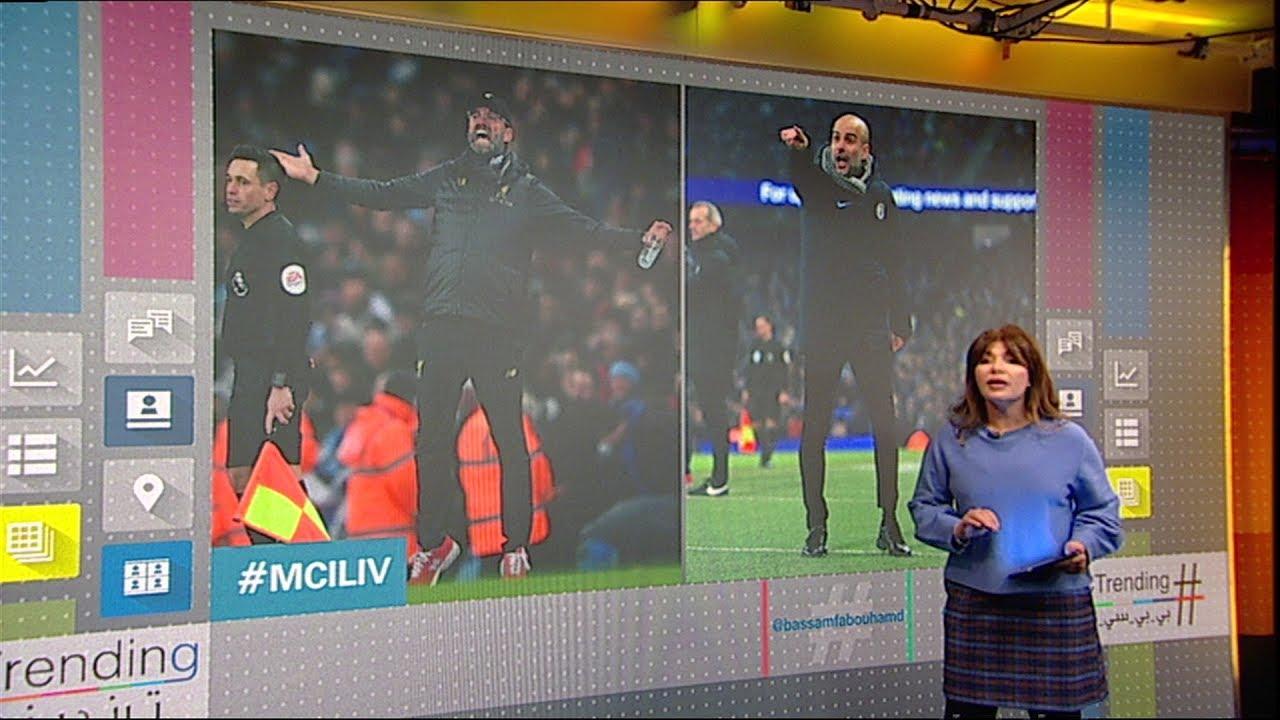 أبرز لقطات من مباراة ليفربول و مانشستر_سيتي    #بي_بي_سي_ترندينغ