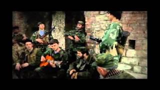 Вставайте, Кавказа сыны!