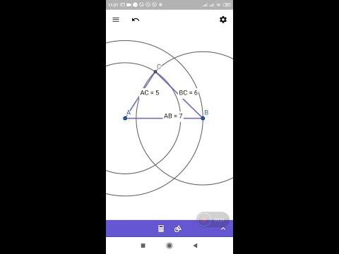 Побудова трикутника за заданим сторонами в GeoGebra