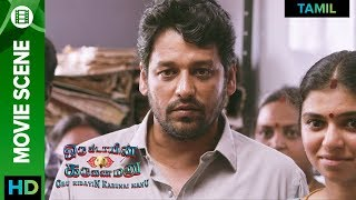 Vidharth dragged to the court | Oru Kidayin Karunai Manu | Movie Scene | Vidharth, Raveena