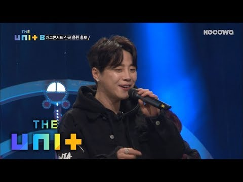 unit-b's-visit-to-gag-concert-[the-unit-ep-13]