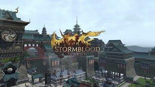 FFXIV | Stormblood Area | Verdetto Finale