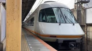 近鉄21000系アーバンライナーPlus UL03編成+UB03編成(特急名古屋行きアーバンライナー) 鶴橋駅発車‼️