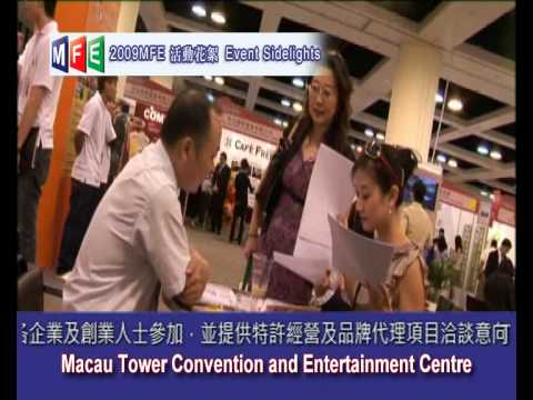 Macao Franchise Expo (2010 MFE)