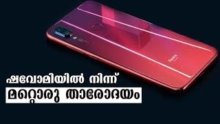 Xiaomi Redmi Note 7 First Impressions in Malayalam | Jayaraj G Nath