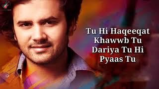 Tu Hi Haqeeqat Lyrics - Tum Mile | Emraan Hashmi, Soha Ali Khan | Pritam | Javed Ali |Shadab ,Irshan