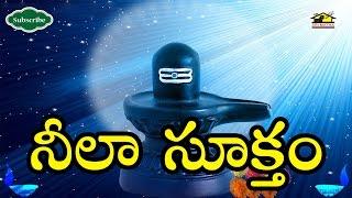 Download Neela Suktam || Sanskrit Devotional Sthothras || Musichouse27 MP3 song and Music Video