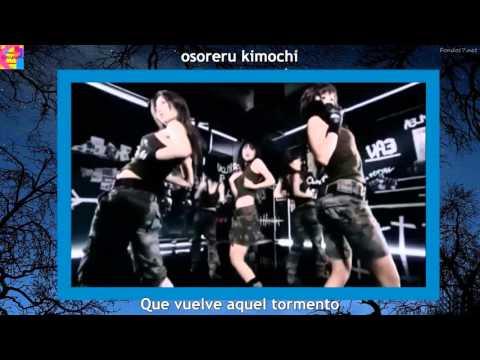 Angelus - Shimatani Hitomi - [Inuyasha OP 6] -(Sub Español + Karaoke)