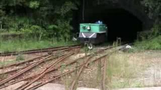 紀州鉱山トロッコ列車 / Kisyu Mine Tourist Train