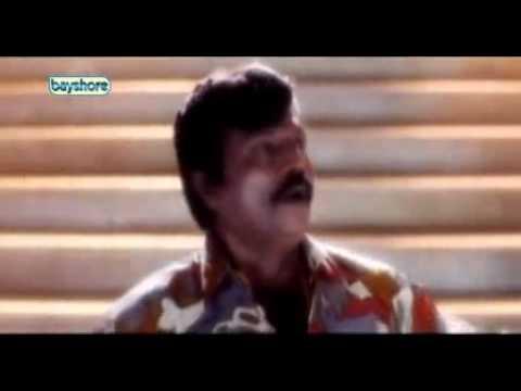 Anbulla Mannavane Lyrics