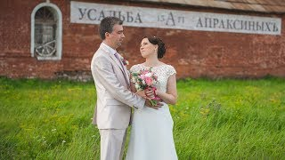 Кожаная свадьба. Трехлетний юбилей семейных отношений. Наш свадебный клип.