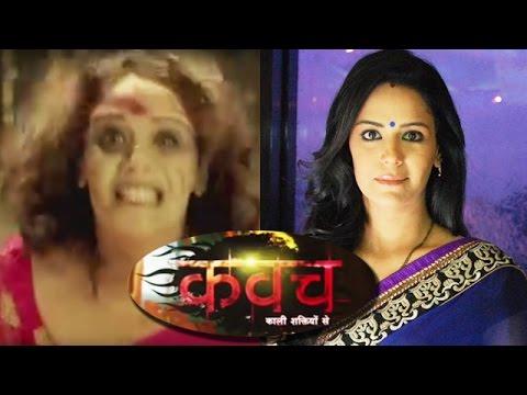 Kavach... Kali Shaktiyon Se - Mona Singh's SCARY FIRST LOOK thumbnail