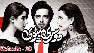Dusri Biwi  Ep 20 - ARY Digital Drama
