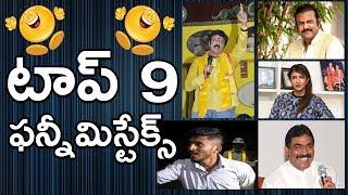 fun videos hindi