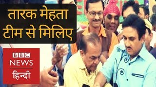 Real Life and Names of Star Cast of Tarak Mehta ka Ooltah Chashmah (BBC Hindi)