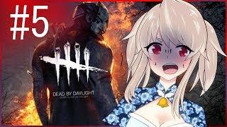 【Dead by daylight】🔔あっ…ヤっちゃった…#5🔔【新人Vtuber】