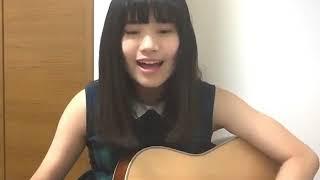 君の名は希望/乃木坂46(原田珠々華弾き語りシリーズ)
