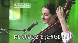 ナターシャ・グジー Nataliya Gudziy - Itsumo Nando Demo  (Always With Me)