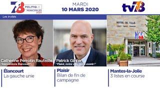 7/8 Politique. Emission du mardi 10 mars 2020