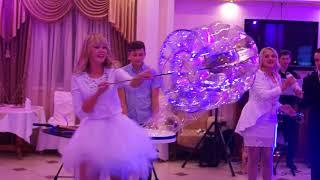 Шоу мыльных пузырей на свадьбе  Кривой Рог
