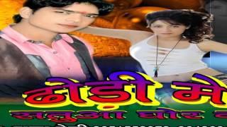 एगो भाई बिना ༺❤༻ Bhojpuri Top 10 Songs 2017 New DJ Remix Video ༺❤༻Raja Premi [MP3]