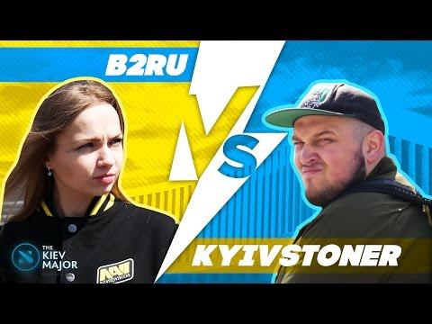 НЕ СПЕЦИАЛЬНЫЙ РЕПОРТАЖ KYIVSTONER VS b2ru @ The Kiev Major 2017 [RU/EN]