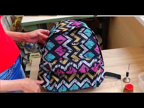 Как зашить рюкзак если порвалась ручка