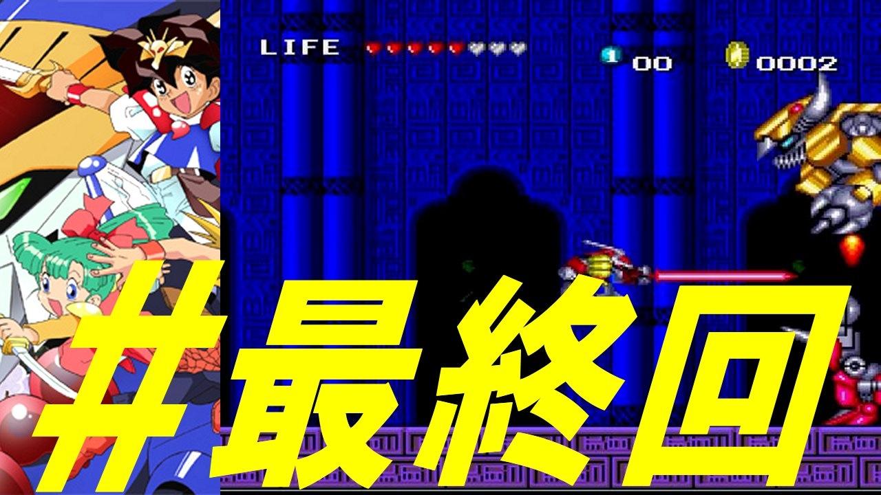 魔神 英雄 伝 ワタル ゲーム pc エンジン