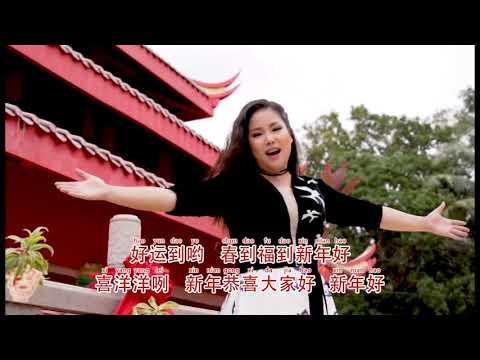 大家唱首新年歌-謝珍妮 SUPERSTAR BATAM 2019