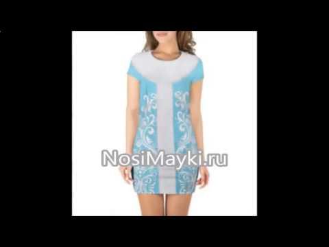 коктейльное платье купить в санкт петербурге - YouTube