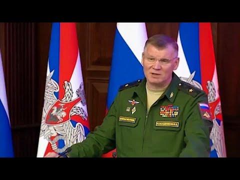 روسيا: نحمل إسرائيل المسؤولية كاملة عن إسقاط طائرة إيل-20 …  - نشر قبل 3 ساعة