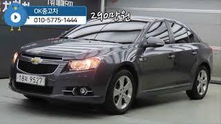 쉐보레 크루즈 1.8LTZ/11년식/16만km/290만…