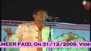 Faisal Seoharvi Superhit Mushaira, Mumbra, Convenor Sameer Faizi, 31/12/2009, MUSHAIRA MEDIA