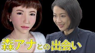 日本テレビアナウンスルーム http://www.ntv.co.jp/announcer/profile/i...